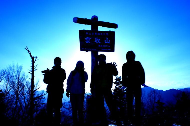 2008年末 雲取山